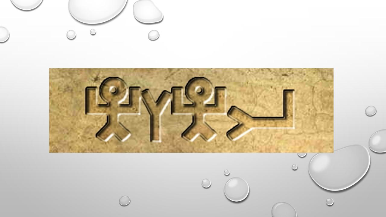 YHWH - Faith Ministries